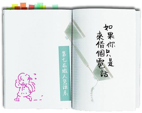 [版本2]Page1.jpg