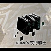 10月長文圖-KILLER-夜行騎士-01