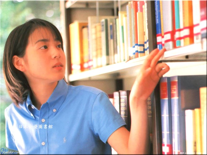Akiko Kinouchi02.jpg