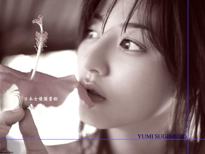 Yumi Sugimoto07.jpg