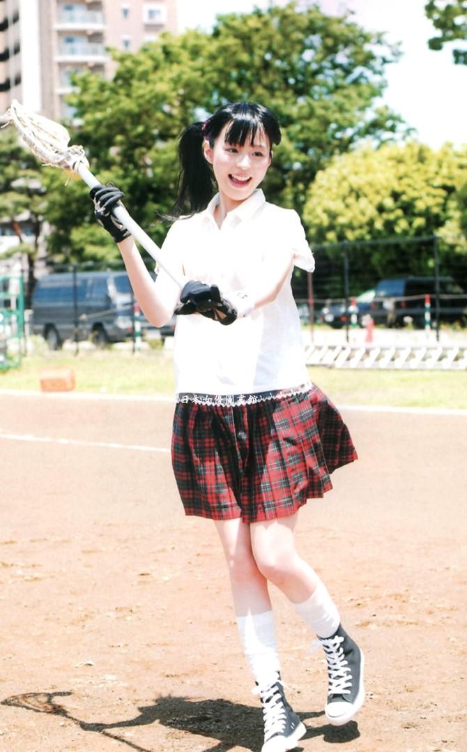 Aya Hirano02.jpg