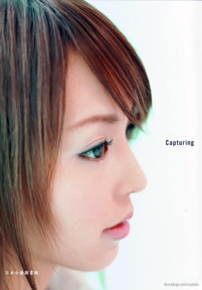 Aya Hirano04.jpg