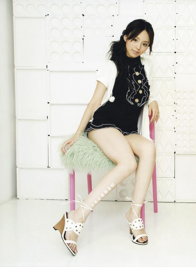 Aya Hirano11.jpg