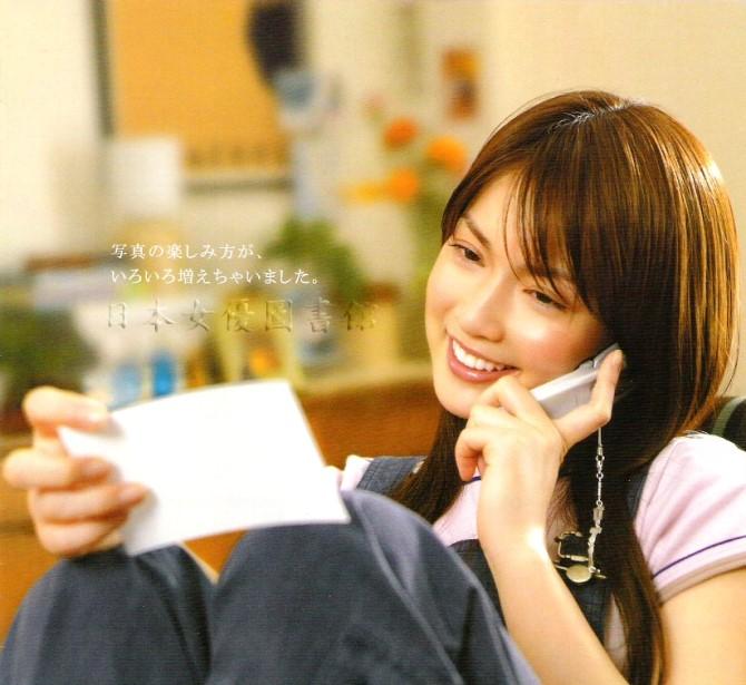 長谷川京子05.jpg