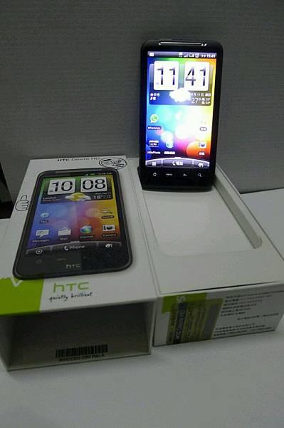 IMG-20110812-WA0000.jpg