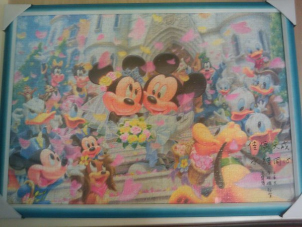 Disney-2.jpg
