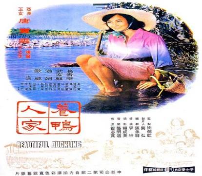 台灣健康寫實電影