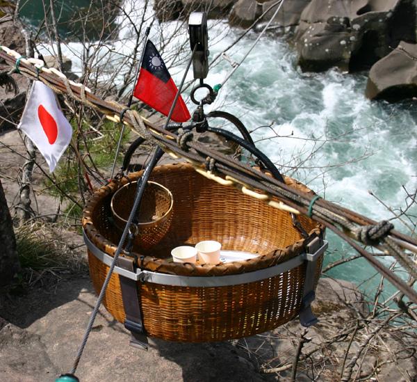 日東北嚴美溪06S.jpg