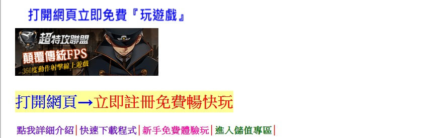 online線上遊戲排行榜2013 (4)