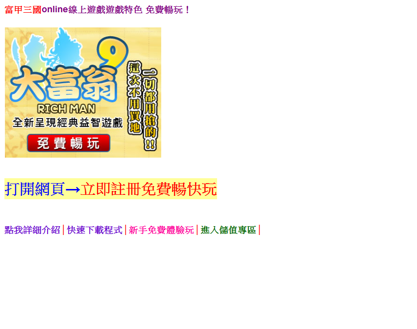 online線上遊戲排行榜2013 (5)
