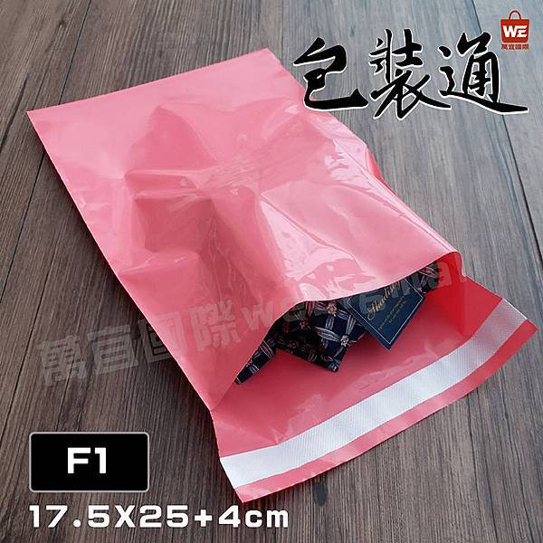 破壞袋-F1-2-02.jpg