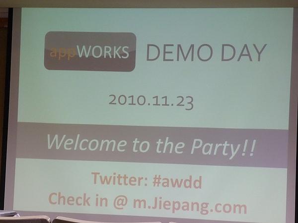 appwork demo 2010