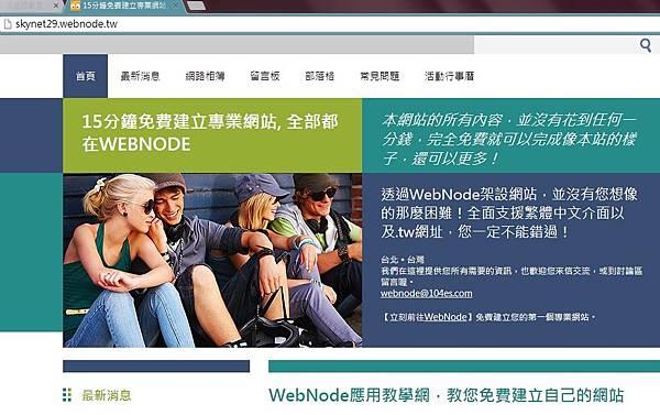 webnodedemo01