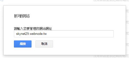 webnodegm01