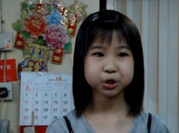 香港金魚妹