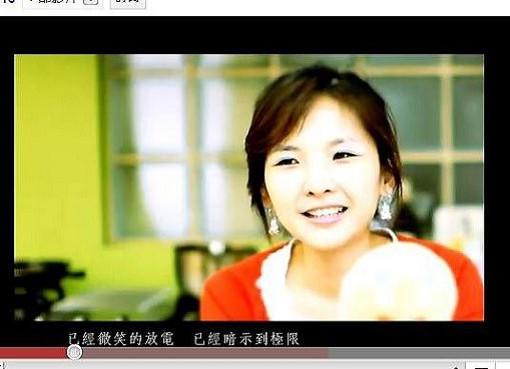 台大正妹教授 李明穗1