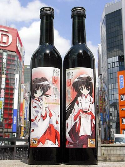 日本萌酒11.jpg