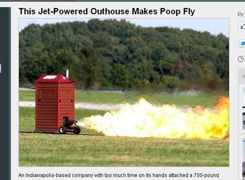噴射版 奔跑 流動廁所