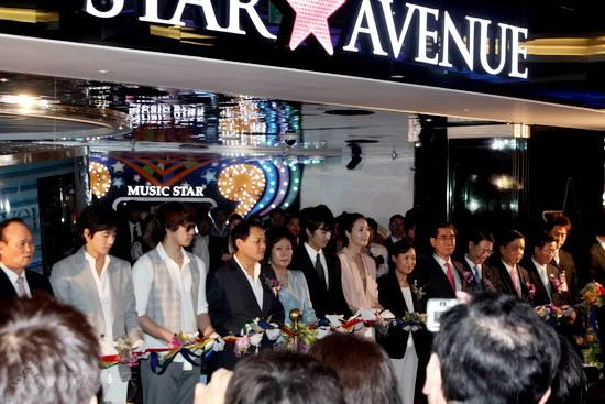 韓流明星街