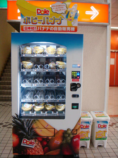 香蕉販賣機