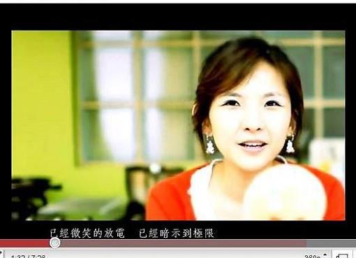 台大正妹教授 李明穗2