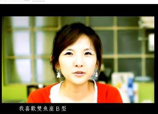 台大正妹教授 李明穗3