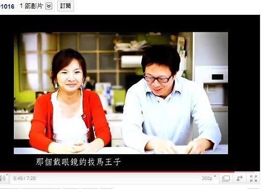 台大正妹教授 李明穗8
