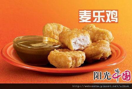 食麥樂雞 15年2