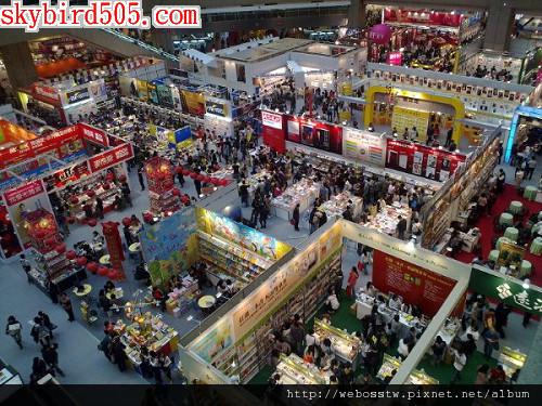 台北國際書展2012
