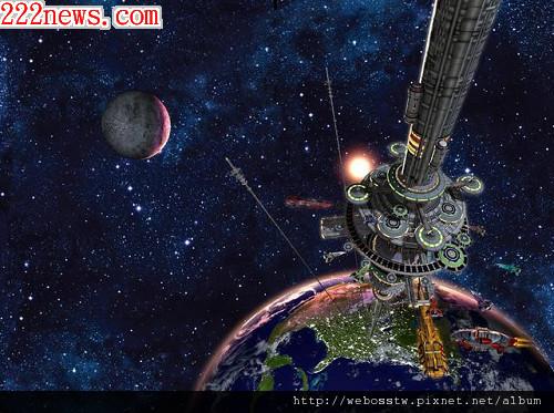 太空電梯3