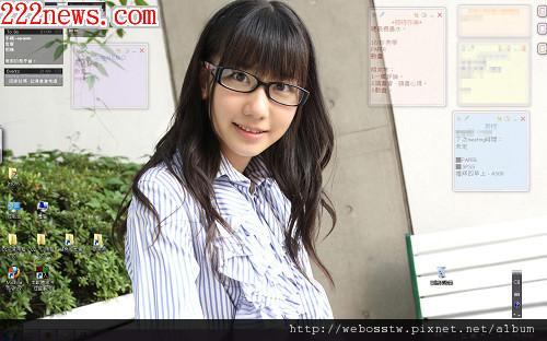 AKB48柏木由紀2