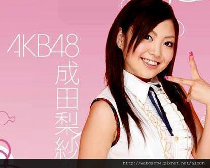 AKB48成田梨紗