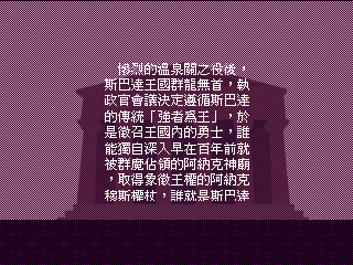 2009.07.15_13.47.43_4.png