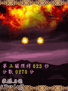 2009.07.28_14.09.40_9.png