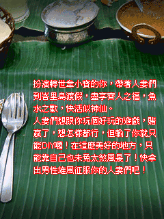 2009.08.20_11.57.02_2.png