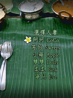 2009.08.20_11.57.02_3.png
