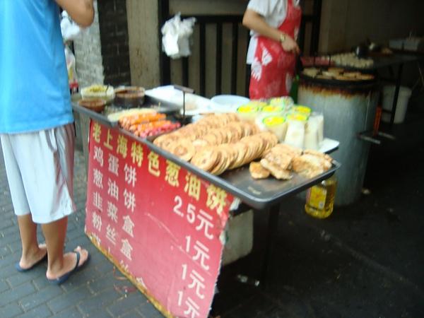 老上海特色蔥油餅.JPG