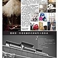 ido莊園(1).jpg