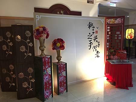 1225高雄福華飯店婚禮主持+魔術汽球表演+變出新娘-百葉窗出人+中國風情境佈置 (13).JPG