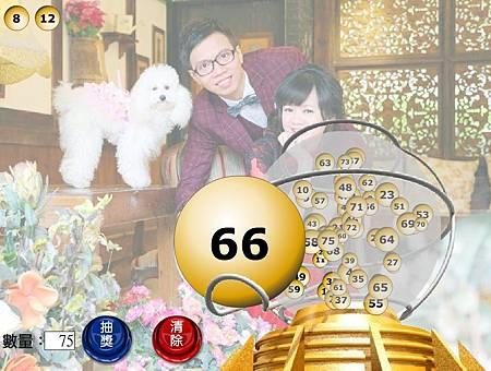 0603台南大使婚禮主持+魔術汽球表演+川劇變臉+中國式情境佈置 (41).jpg