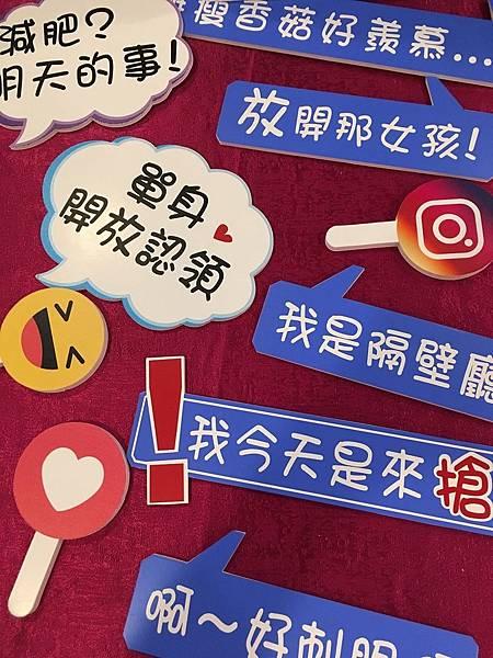 屏東婚禮小丑表演 (7).JPG