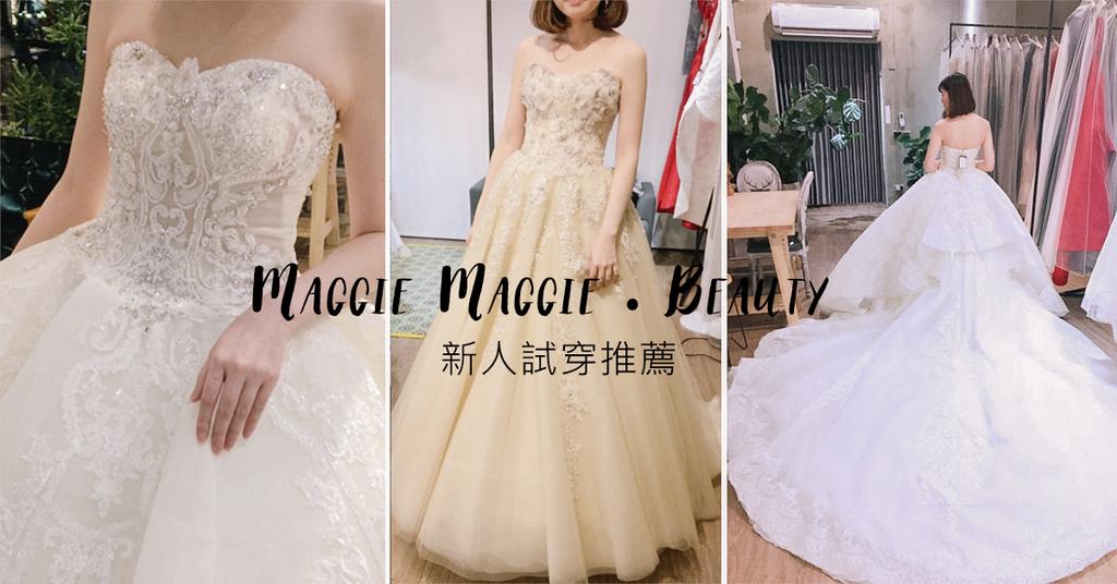 新人推薦 | 台中婚紗%2F八田伴伴-讓我找到心目中的夢幻婚紗 By Maggie Maggie