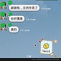 20130623 新郎