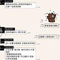 20130907新郎感言-2