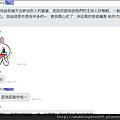 泱廷主持-20141001晚宴新娘感言