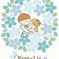 【創意簽名綢】[浪漫花園] 藍