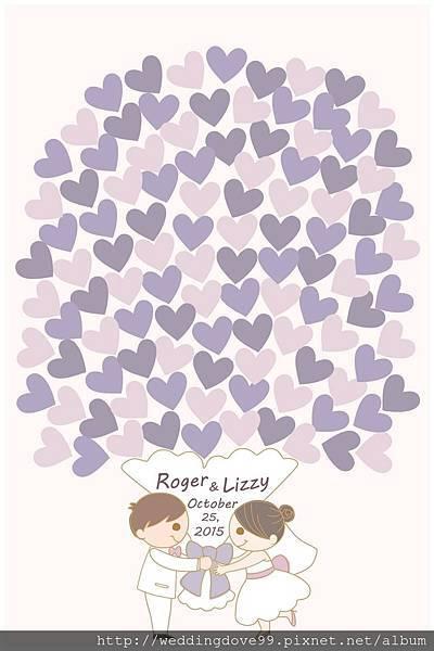 【創意簽名綢】[愛心花束] 紫