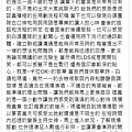 20150927午宴琇儀.jpg