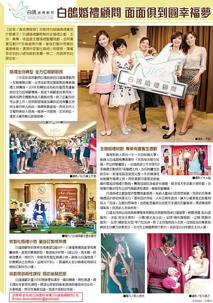 20160101 高雄捷運鮮週報採訪