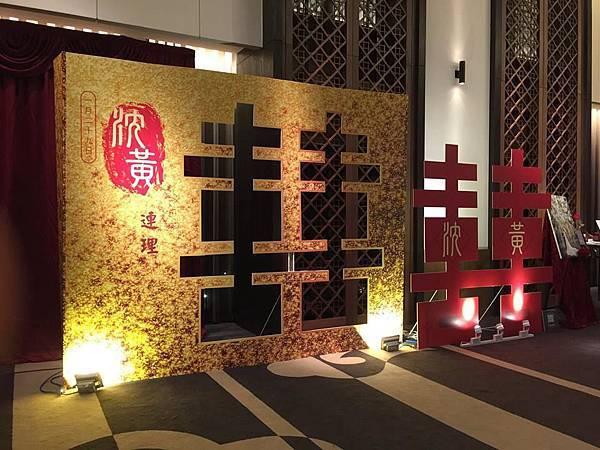 中國風背板-台南晶英婚禮佈置